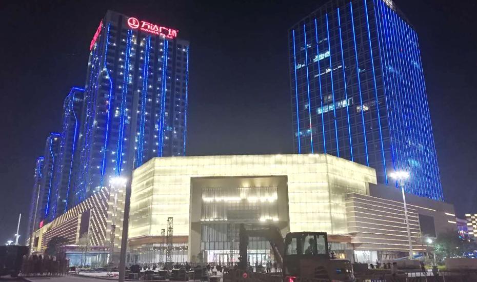 Guangzhou Luogang Wanda Plaza